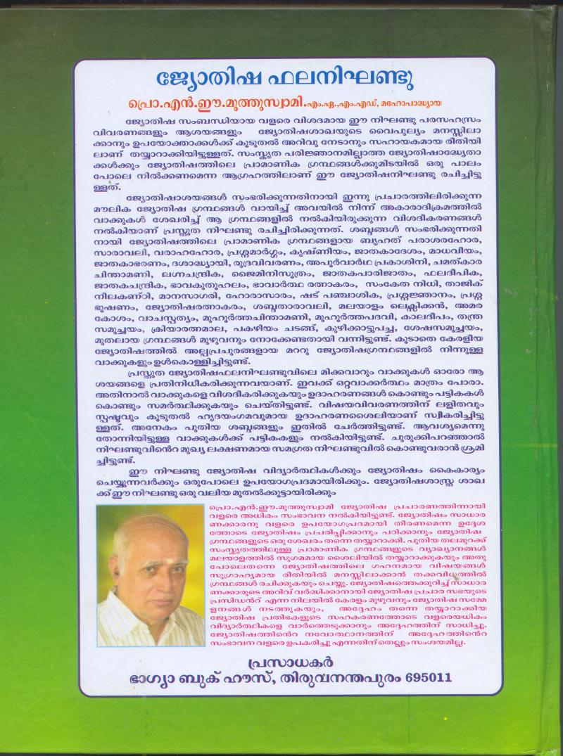 astrology articles in malayalam